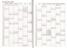 カレンダー 2015年2016年カレンダー : 2015 年 2016 年 カレンダー 2015 ...